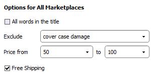 Screenshot mit ausgewählten Such-Optionen